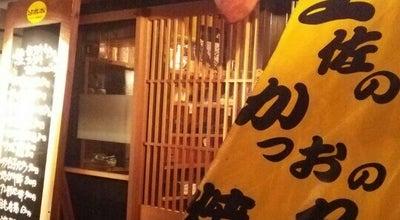 Photo of Japanese Restaurant 居酒屋 しゅん at 追手筋1-3-29, Kōchi-shi 780-0842, Japan