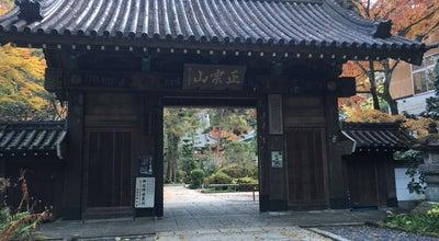 Photo of Buddhist Temple 正宗山 瑞鳳寺 at 青葉区霊屋下23-5, 仙台市 980-0814, Japan