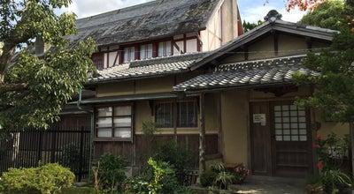 Photo of Historic Site 旧伊庭家住宅 at 安土町小中191, 近江八幡市, Japan