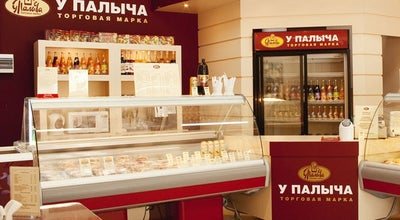 Photo of Candy Store У Палыча at Просп. Ленина, 123, Тула, Russia