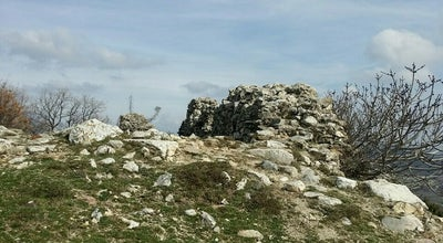 Photo of Historic Site Βυζαντινό Φρούριο at Φρουρίου, Κομοτηνή 691 00, Greece