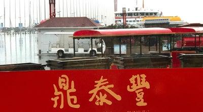 Photo of Dim Sum Restaurant 鼎泰丰 Din Tai Fung at 88 Aomen Rd., Qingdao, Sh, China