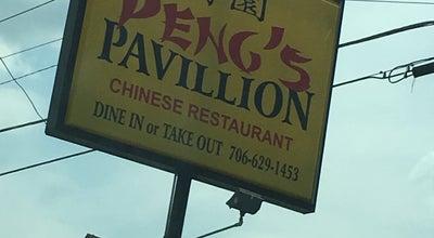 Photo of Chinese Restaurant Peng's Pavillion at 1120 S Wall St, Calhoun, GA 30701, United States