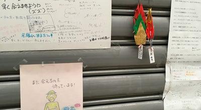 Photo of Bookstore 金龍堂 まるぶん店 at 中央区上通町5-1, 熊本市 860-0845, Japan