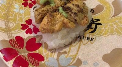Photo of Sushi Restaurant にぎりの徳兵衛 東興店 at 東興町33-1, 岐阜市, Japan