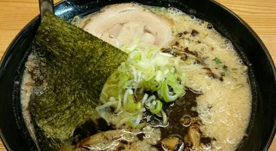 Photo of Ramen / Noodle House 麺屋 祐 TASUKU at 茂原八千代3-12-1, Mobara 297-0024, Japan