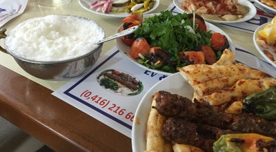 Photo of Steakhouse Burcu Kebap at Adıyaman, Turkey
