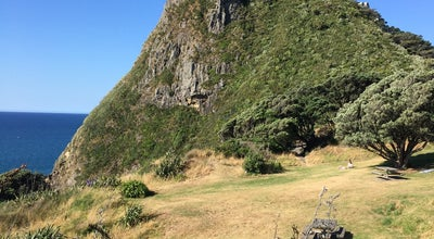 Photo of Trail Mount Paratutu at Spotswood, New Zealand