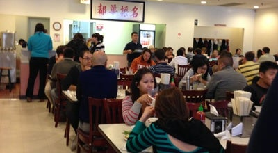 Photo of Ramen / Noodle House Pho 75 at 1721 Wilson Blvd, Arlington, VA 22209, United States