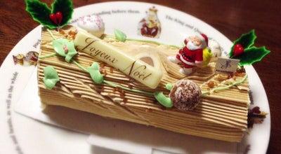 Photo of Dessert Shop Patisserie [Abondance] at 住吉町二丁目14-27, 浜松市中区 430-0906, Japan