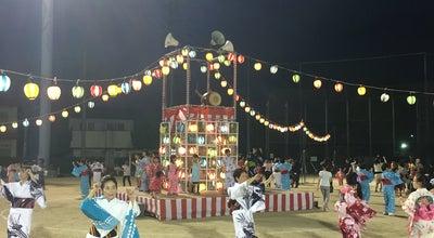 Photo of Playground 野田公園 at 東刈谷町2-14, 刈谷市, Japan
