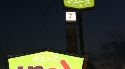 Photo of Japanese Restaurant デニーズ 岩槻インター店 at 加倉4-23-9, さいたま市岩槻区 339-0056, Japan