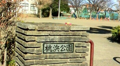 Photo of Playground 桃浜公園 at Japan