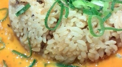Photo of Ramen / Noodle House 丸源ラーメン 市原五井店 at 五井4881-3, 市原市 290-0056, Japan
