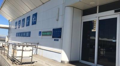 Photo of Science Museum うみめがね at 中島地先 海ほたる, 木更津市 292-0071, Japan