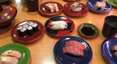 Photo of Sushi Restaurant 若竹丸 時津店 at 野田郷1159-1, 時津町 851-2104, Japan