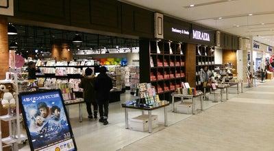 Photo of Bookstore 未来屋書店 旭川駅前店 at 宮下通7-2-5, 旭川市 070-0030, Japan