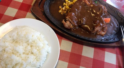Photo of Steakhouse ペーパームーン 相生店 at 相生町3丁目428-1, 桐生市 376-0011, Japan