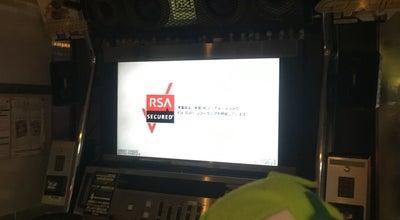 Photo of Arcade アミューズメントハウス ケイズ at 麻里布町2丁目5-17, 岩国市 740-0018, Japan