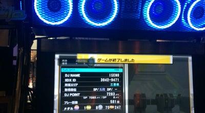 Photo of Arcade アミパラ 佐世保店 at 大塔町18-15, 佐世保市 857-1161, Japan