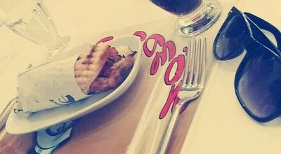 Photo of Steakhouse gözde döner ve ızgara salonu at Yapı Kredi Bankası Karşısı, Sandıklı, Turkey