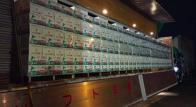 Photo of Farmers Market 水戸市公設地方卸売市場 at 青柳町4566, 水戸市 310-0004, Japan