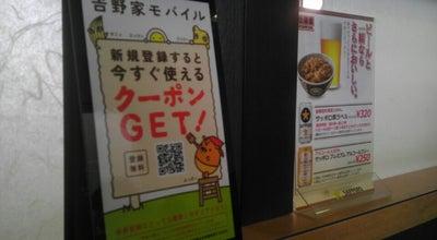 Photo of Japanese Restaurant 吉野家 石巻バイパス店 at 南中里4-7-19, 石巻市 986-0814, Japan