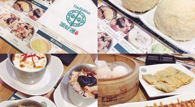Photo of Chinese Restaurant Tim Ho Wan at Sm North Edsa, Quezon, Philippines
