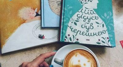 Photo of Coffee Shop Дім Кави / House of Coffee at Вул. Проскурівського Підпілля, 60, Хмельницький 29000, Ukraine