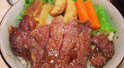 Photo of Steakhouse 寶来亭 at 宇治今在家町60, 伊勢市 516-0024, Japan