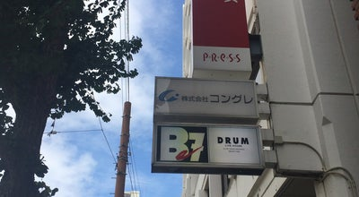 Photo of Rock Club DRUM Be-7 at 栄町5-5, 長崎市 850-0875, Japan