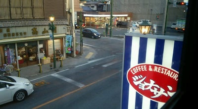 Photo of American Restaurant ジョナサン 秩父店 at 宮側町17-5, 秩父市, Japan
