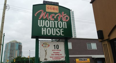 Photo of Chinese Restaurant Mr Ho Wonton House at 6731 Kingsway, Burnaby, Ca V5E 1E4, Canada