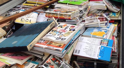 Photo of Bookstore ブックオフ 出雲店 at 荻杼町488, 出雲市 693-0013, Japan