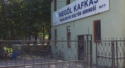 Photo of Cafe Kafkas Aile Çay Bahçesi at Park Cd. İnegöl, Bursa 16400, Turkey