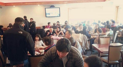 Photo of Chinese Restaurant Sun Kong at 275 Eastern Ave, Malden, MA 02148, United States