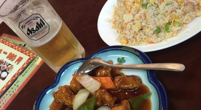 Photo of Chinese Restaurant 台湾料理 美味鮮 八戸店 at 尻内町字島田8-10, 八戸市 039-1101, Japan