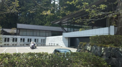 Photo of History Museum 日光東照宮美術館 at 山内2301, 日光市, Japan