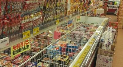 Photo of Food Truck 業務スーパー 金沢三馬店 at 三馬3-234, 金沢市, Japan