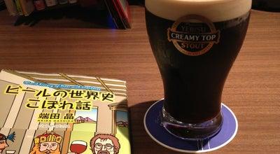 Photo of Cocktail Bar ジアス ルーク&タリー at 美々987-22, 千歳市, Japan