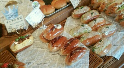 Photo of Bakery Pano Toria at Japan