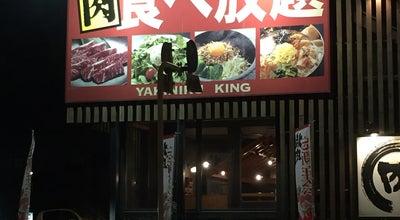 Photo of BBQ Joint 焼肉きんぐ 伊勢原店 at 坪ノ内72-1, Isehara, Japan