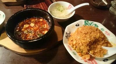 Photo of Chinese Restaurant 中華五苑 尼崎店 at 昭和通2-6-1, 尼崎市 660-0881, Japan