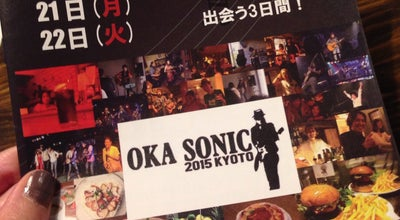 Photo of Music Venue モダンタイムス at 木屋町三条上るエンパイヤビルb1, 京都市中京区 604-8001, Japan