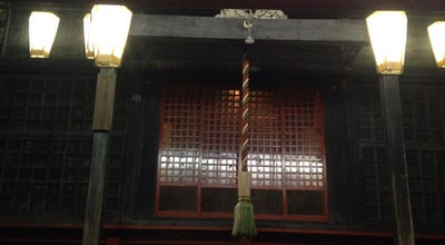 Photo of Buddhist Temple 音羽山清水寺 at 音羽町27-8, 静岡市葵区, Japan