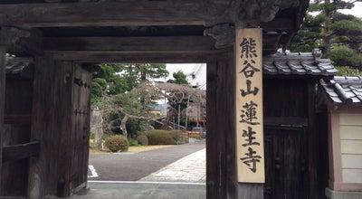 Photo of Temple 蓮生寺 at 本町1-3-31, 藤枝市, Japan
