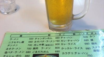 Photo of Japanese Restaurant 味の店 福々食堂 at Japan