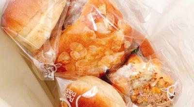 Photo of Bakery パンの店 Petit pas (プティ・パ) at 中央町3-5-16, 大分市 870-0035, Japan