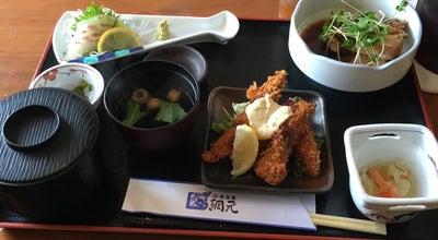 Photo of Japanese Restaurant 居魚屋 網元 エミフルMASAKI店 at 松前町筒井850, 伊予郡, 愛媛県, Japan