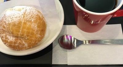 Photo of Donut Shop ミスタードーナツ フジグラン松山 ショップ at 宮西1丁目2-1, 松山市 790-0065, Japan